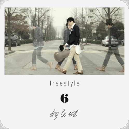 프리스타일(Freestyle) - 연애