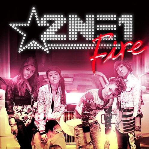 2NE1 (투애니원) - FIRE (파이어)