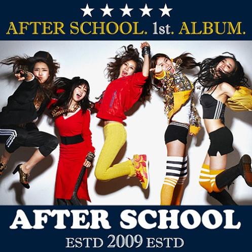 After School (애프터스쿨) - AH