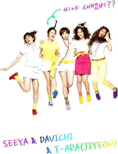 씨야 (Seeya) & 다비치 (Davinchi) & 지연 (Ji Yeon) - 여성시대 (Women's Generation)