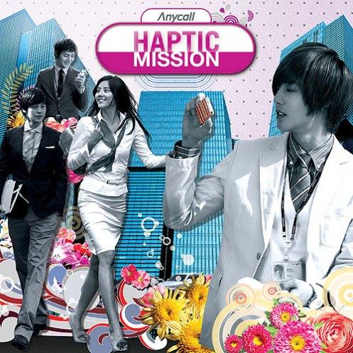 손담비 Son Dam Bi - Mission No.4 (With 김현중, 김준)