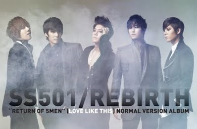 SS501 - Love Like This (내게로)